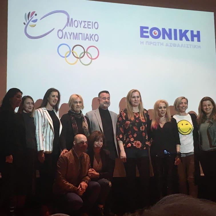 Οι Ολυμπιακοί αθλητές συνεργάζονται μεταξύ τουςΤαχύτητα γνωριμιών επιχειρηματικές ιδέες