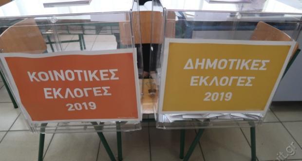 Οι σταυροί στον Δήμο Καστοριάς στο 52.69%